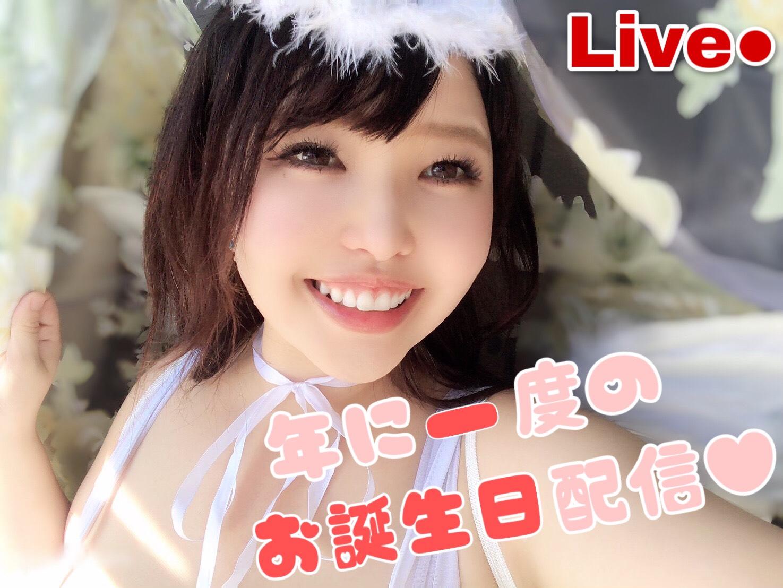 【祝】10/20(火)23時30分〜つばささん生誕祭!1