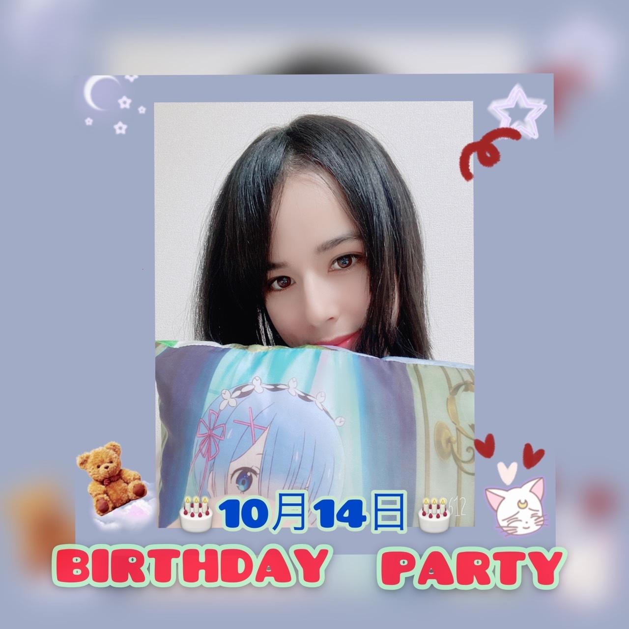 【祝】10/14(水)21時〜蒼(あお)さん生誕祭!1