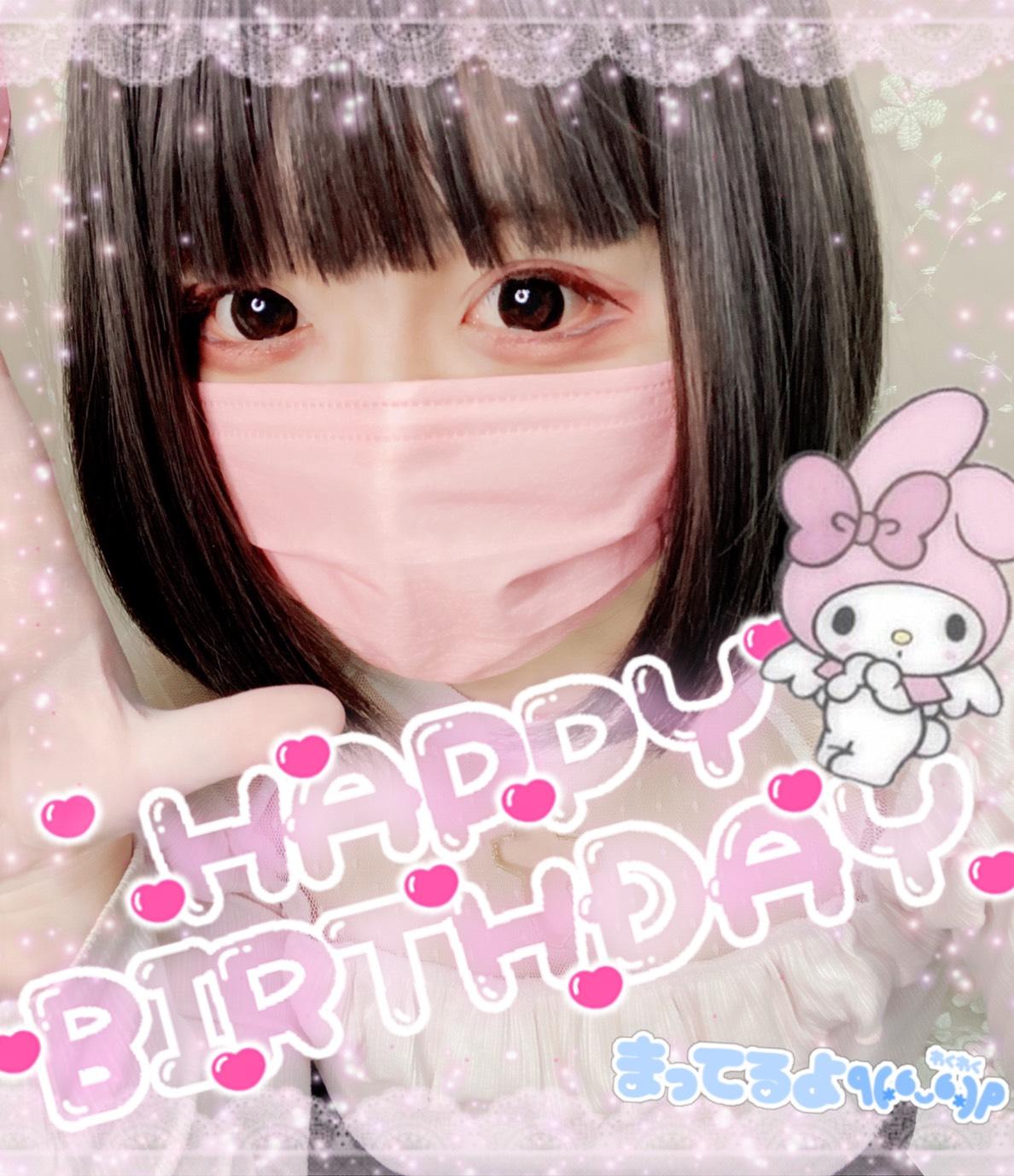 【祝】06/18(金)21時〜 結希 ちゃん生誕祭!1